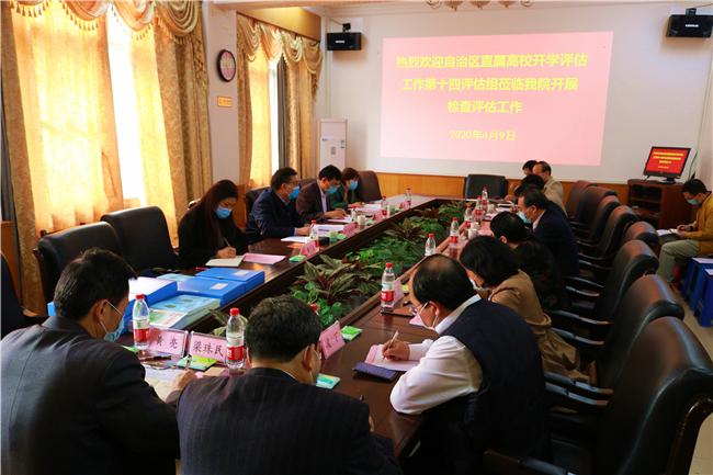 自治区农业农村厅领导到广西农业职业技术学院开展疫情防控与开学准备工作评估检查