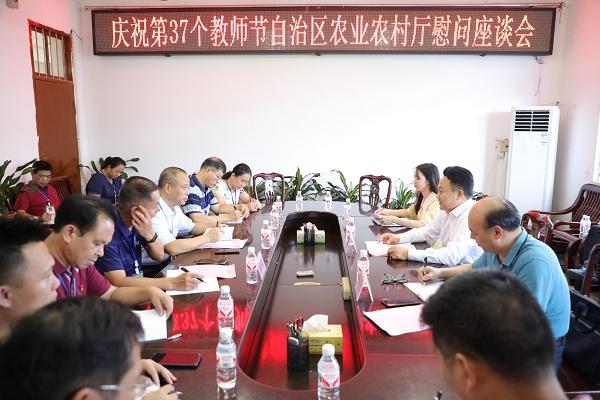 自治区农业农村厅领导率队到广西钦州农业学校开展教师节慰问活动